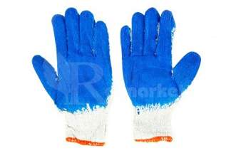 Rękawice robocze WAMPIRKI L niebieskie