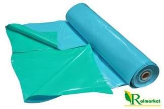 Folia do oczek wodnych, stawów i basenów Akwen 500, zielono-niebieska 8x3m
